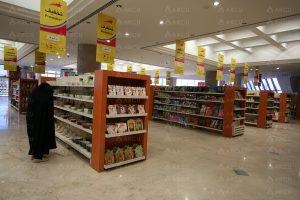 قفسه یندی سوپر مارکت